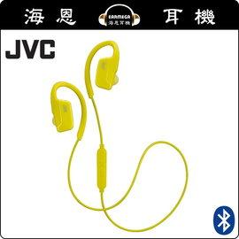 ~海恩 ~ JVC HA~EC600BT 藍芽 型耳機好收納的磁扣式 黃色