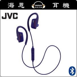 ~海恩 ~ JVC HA~EC600BT 藍芽 型耳機好收納的磁扣式 藍色