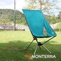 Monterra 輕量蝴蝶型折疊椅 Petra S 藍綠色