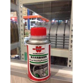 『油工廠』WURTH 德國 福士 動力方向盤 保護劑 改善異音/ 止漏/ 活化油封/ 方向機