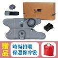 【LePad樂沛】EU-720 USB行動八合一熱敷墊,贈:保溫保冷袋x1 (樂沛醫療用熱敷墊)
