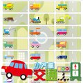 【愛咪小舖】B557交通工具-小汽車 系列 (1.3x3.0cm-165張)