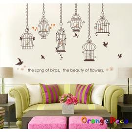 壁貼【橘果設計】鳥籠 DIY組合壁貼 牆貼 壁紙 室內設計 裝潢 壁貼 裝飾佈置 9088