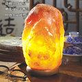 【采岩】喜馬拉雅原礦造型鹽晶燈8KG