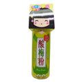 梅問屋-酸梅粉-原味 70g/罐