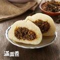 【滿面香】梅干菜肉包(4入/包)_手工老麵饅頭