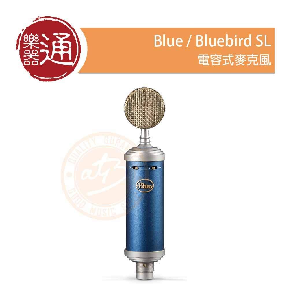 【樂器通】Blue /  Bluebird SL 電容式麥克風