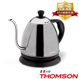 ★ 綠森活家電★ THOMSON湯姆森咖啡細口壺304不鏽鋼快煮壺(0.8ml) SA-K02