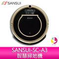 【分期0利率/ 含稅】SANSUI-SC-A3 智慧掃地機