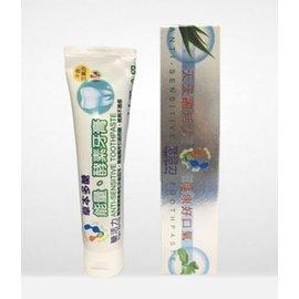 寶樹堂-健康幸福生活館 - 醣活力 酵素牙膏150克  x 7條(買6送1)
