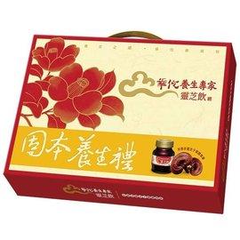華陀靈芝飲禮盒68mlx8瓶入【德芳保健藥妝】