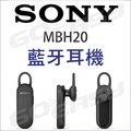 SONY MBH20 單聲道藍牙耳機 (goeasy)