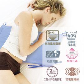 三樂事SUNLUS 動力式熱敷墊MHP711.電毯.電熱毯SP1001(贈:日本桐灰小白兔暖暖包1入)
