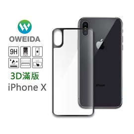 【oweida】iPhone X 3D背面滿版鋼化玻璃貼