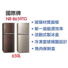 *來電就折價 最多可折2500*Panasonic 國際牌650公升雙門變頻冰箱NR-B659TG(NR-B659TG-T NR-B659TG-N)~台南高雄屏東實體店面配送
