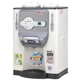 #9672 大元 #9672 晶工牌節能科技溫熱開飲機 JD-5322B    中