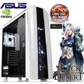 黑沙】I5-7500 華碩 GTX1060 O6G 高速 SSD 電競 電腦 主機【榮耀戰魂 GTA5 鬥陣 絶地求生