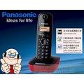【黑紅+含稅價】 Panasonic 全新DECT數位無線電 KX-TG1611 / 超大響鈴 / 簡單耐用 / 非代工生產