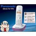 【白紫+含稅價】 Panasonic 全新DECT數位無線電 KX-TG1611 / 超大響鈴 / 簡單耐用 / 非代工生產
