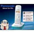 【白綠+含稅價】 Panasonic 全新DECT數位無線電 KX-TG1611 / 超大響鈴 / 簡單耐用 / 非代工生產
