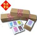 濾掛式咖啡禮盒(20包入)-太妃甜園X10、狂野草原X10