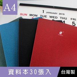 珠友 HP-10183 A4/ 13K資料本/ 文件夾/ 資料簿/ 檔案本/ 30張入(1本) Reindeer