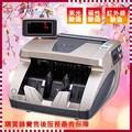 鋒寶牌 FB-R2 高品質點驗鈔機