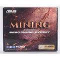 現貨 ASUS 華碩 B250 MINING EXPERT 主機板+ intel 3930 CPU 可接19張顯示卡 挖礦 專用