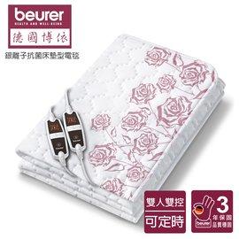 【德國博依beurer】銀離子抗菌床墊型電毯(雙人雙控定時型) TP-66XXL