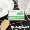 膠卷 135 記錄用ISO100 ISO 100度 膠捲 軟片 業務 底片 業務用 36張