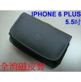小港3C~可 ~皇牌 5.5吋 IPHONE 6 手機皮套 橫式皮套~161~82~10mm~腰掛皮套 腰包皮套
