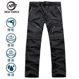 【NEW FORCE】兩截式速乾防潑水透氣休閒工作褲-黑色/ 男女款