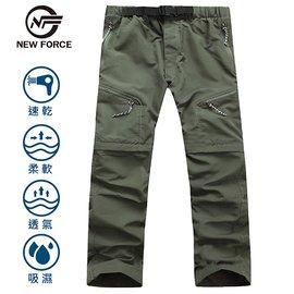 【NEW FORCE】兩截式速乾防潑水透氣休閒工作褲-軍綠/ 男女款