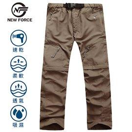 【NEW FORCE】兩截式速乾防潑水透氣休閒工作褲-卡其/ 男女款