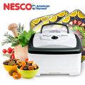 Nesco 天然食物乾燥機 FD-80