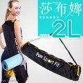 Fun Sport fit 莎布娜 專業瑜珈背袋-2L加大款-黑色(瑜珈袋/ 瑜珈背包/ 瑜珈收納袋/ 瑜珈墊背袋)