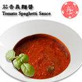 [韻安貝瑪] 茄香義麵醬 | 天然 ♥ 葷素皆宜 ♥ 200公克/包 ,2包入