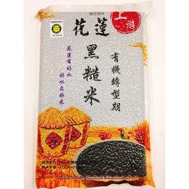 花蓮上游米 - 有機轉型期黑糙米(1KG)(10入一箱免運)