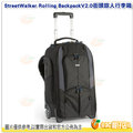 創意坦克 Thinktank StreetWalker Rolling Backpack V2.0 相機拉桿箱 TTP497