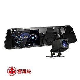 【民權橋電子】響尾蛇 M15 後視鏡行車紀錄器 雙鏡頭 1080p高清錄影 倒車顯影