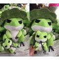 現貨 旅行青蛙 超大旅行青蛙 旅蛙 50cm 絨毛娃娃