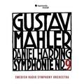 HMM902258 馬勒:第9號交響曲 丹尼爾.哈丁指揮瑞典廣播交響樂團 Daniel Harding / Mahler: Symphony no.9 (harmonia mundi)