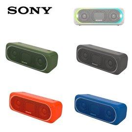 【新風尚潮流】SONY SRS XB30 炫彩燈光 無線防水藍牙喇叭 重低音 聲光 隨身喇叭 SRS-XB30