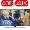 《可議價》三星SAMSUNG【UA40MU6100/UA40MU6100WXZW】40吋4K電視