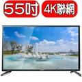 《可議價》奇美【TL-55M100】55吋4K聯網-廣色域電視