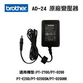 Brother AD-24 AD24 原廠 變壓器 適用PT-P300,D200.E200,PT-2700