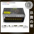 AC TO DC 220V 110V 轉 12V 20A 250W 國際電壓 變壓器 穩壓電源 供應器 轉換器 小齊的家