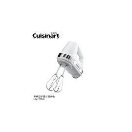 【美膳雅Cuisinart】(加贈吹風機)專業型手提式攪拌機 HM-70TW 手持攪拌機/攪拌棒