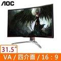 『人言水告』AOC AGON AG322FCX 31.5吋曲面VA(16:9)液晶螢幕 《預計交期3天》