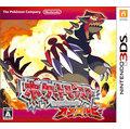 3DS 神奇寶貝 終極紅寶石(日版日文‧日本機專用) JA5795
